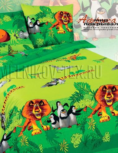 Комплект КПБ из поплина Экзотика (детский) Африка 1.5 спальный