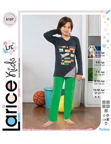 Пижама для мальчика теплая LariceKids (5107)