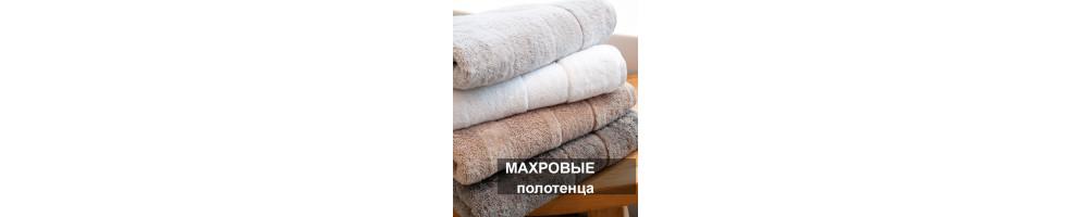 gardines | Фабрики в салон-магазине Мир покрывал в Красноярске