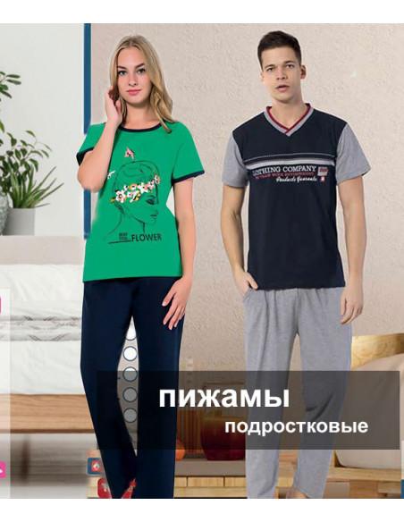 Подростковые пижамы